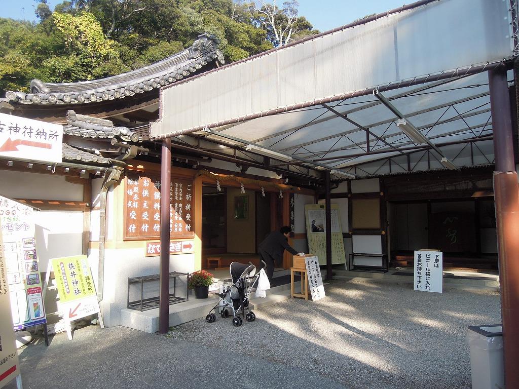 oomiwa0301