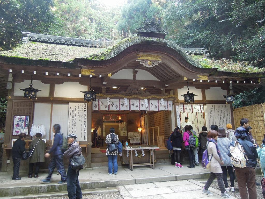oomiwa0402