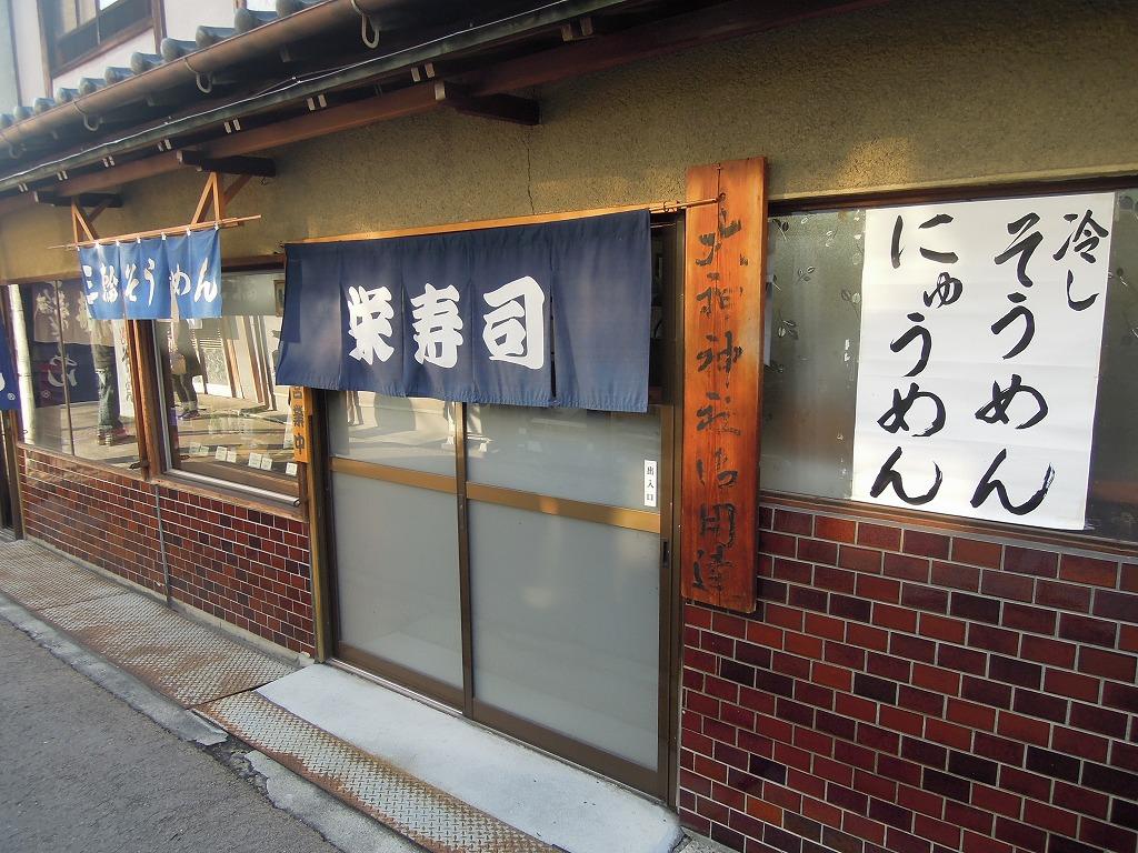 oomiwa0601