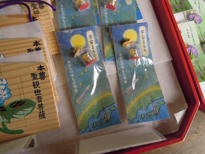 kamakura_meigetsu0408
