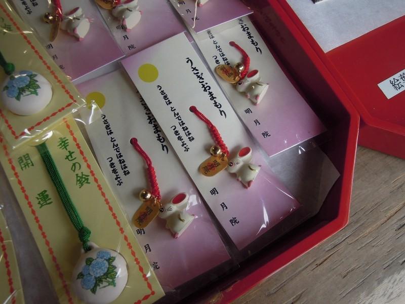 kamakura_meigetsu0409