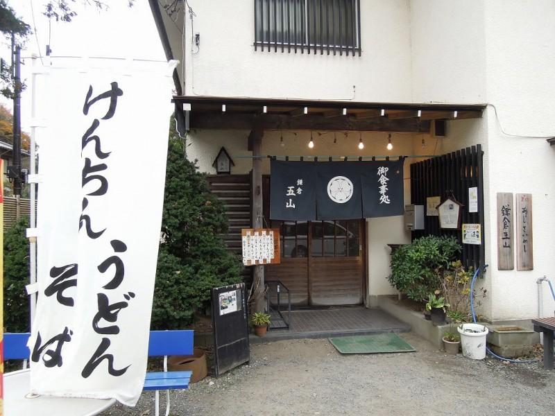 kamakura_meigetsu0701