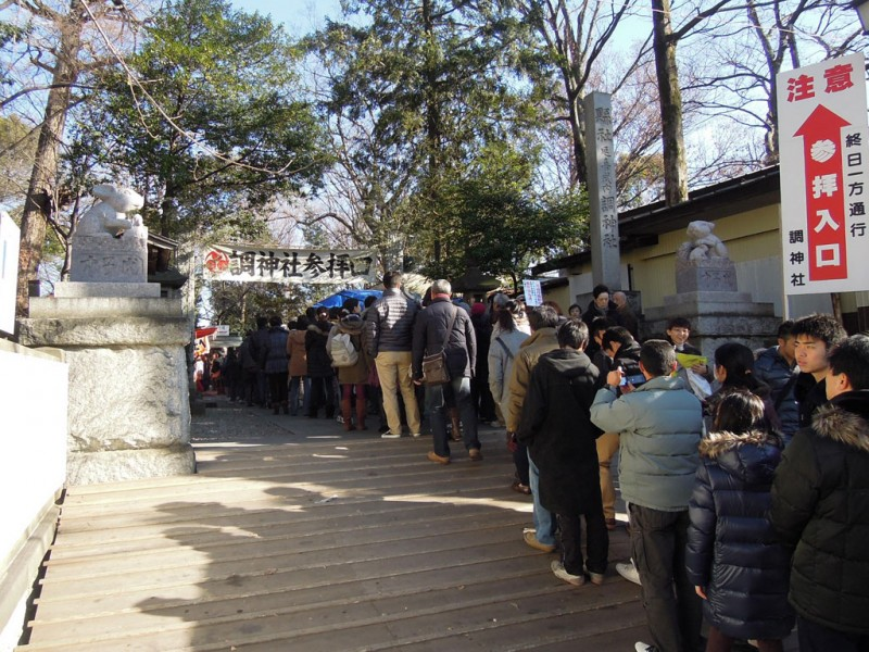 調神社 2014年 初詣 参道入口
