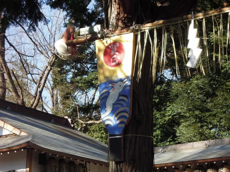 調神社 2014年 初詣 兎の羽子板(左)