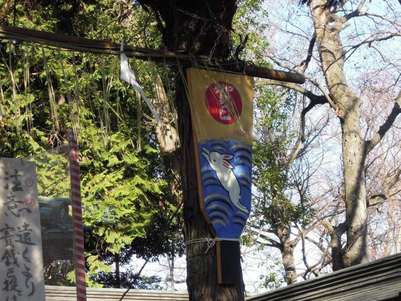 調神社 2014年 初詣 兎の羽子板(右)