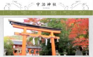 神兎研 響け!ユーフォニアム  宇治神社ホームページ