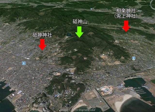 砥神山と砥神神社と相楽神社(兎上神社)