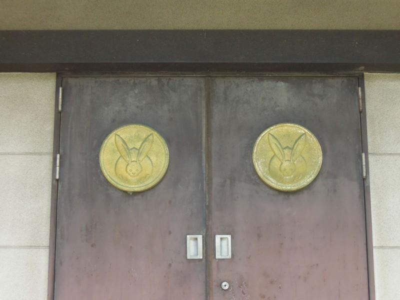 菟足神社 宝物庫 丸に兎の神紋