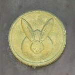 菟足神社 神紋 丸に兎