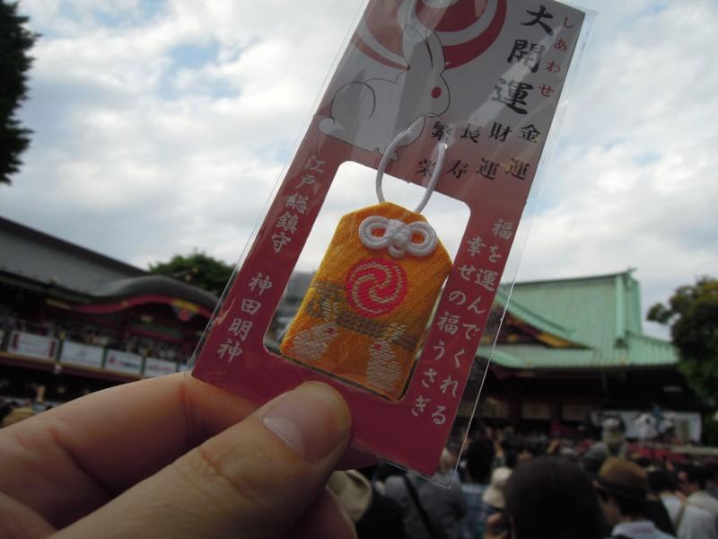 神田祭 2015年 兎お守り