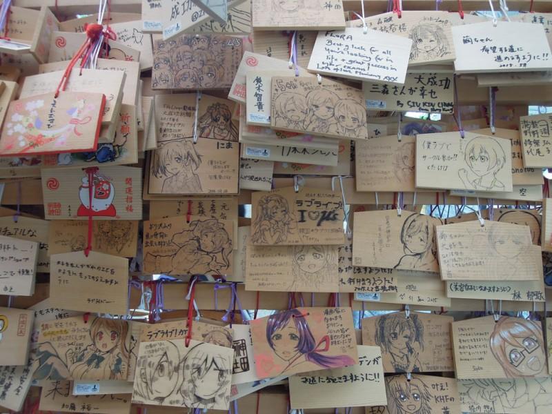 神田祭 2015年 神田明神 痛絵馬