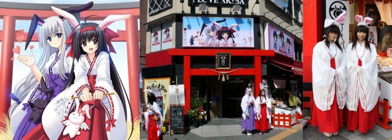 秋葉乃兎神社(アキバの兎神社)