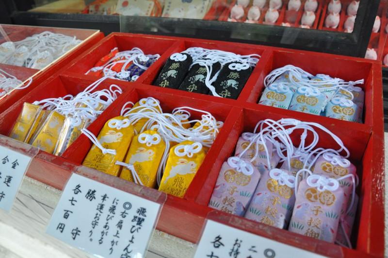 岡崎神社 兎 お守り