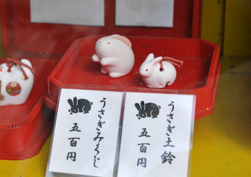 岡崎神社 うさぎみくじ うさぎ土鈴