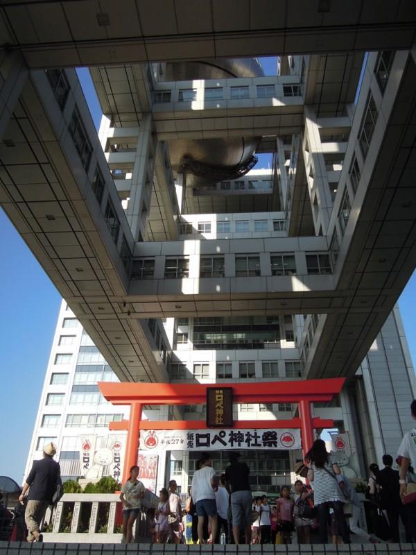 紙兎ロペ神社2015 参道