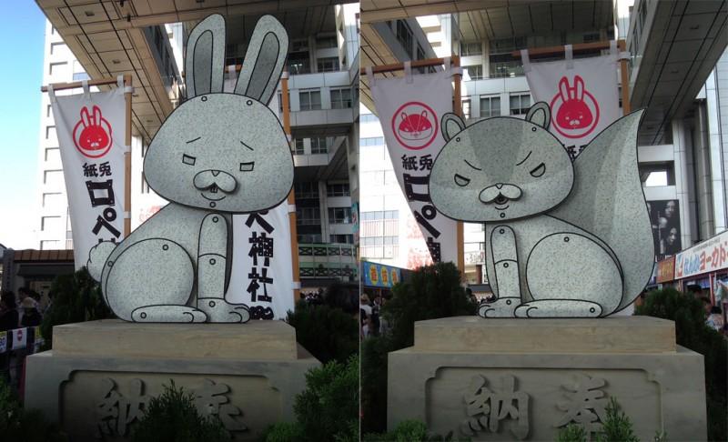紙兎ロペ神社2015 狛兎と狛栗鼠
