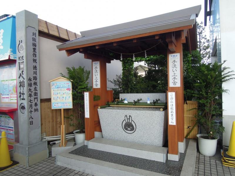 紙兎ロペ神社2015 手水舎