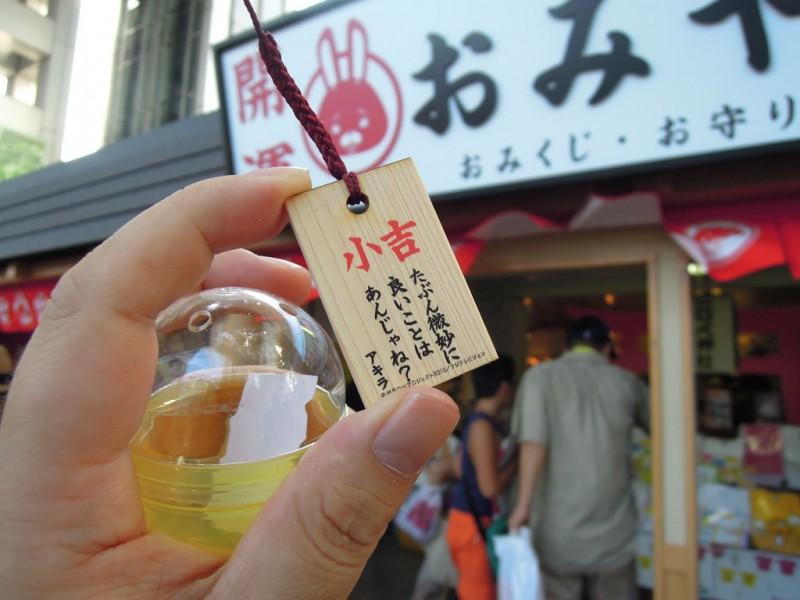 紙兎ロペ神社2015 おみくじ