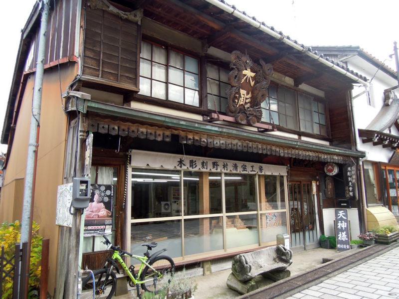 井波 彫刻工房