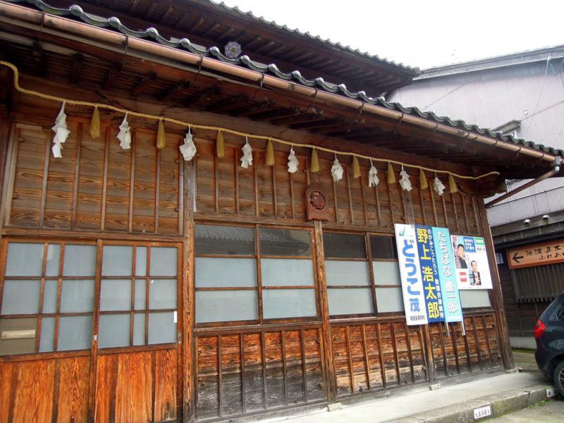 井波の選挙事務所
