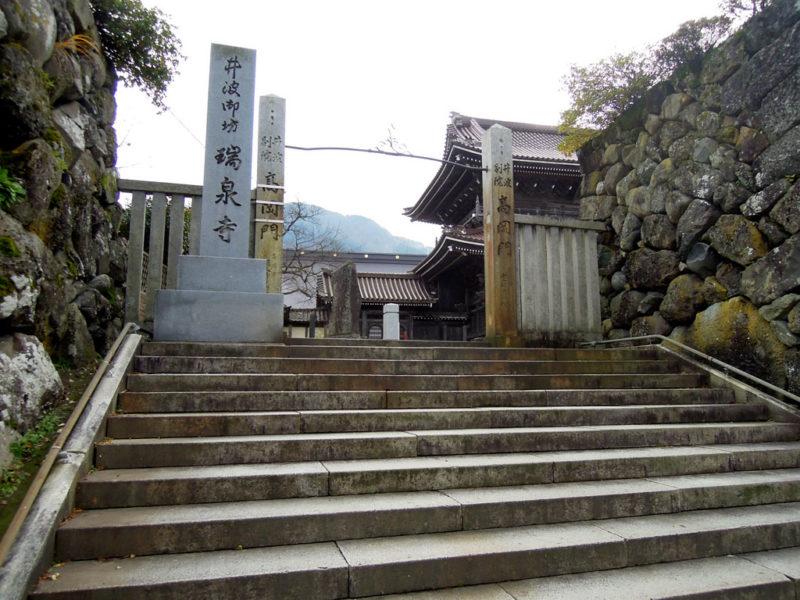 井波 瑞泉寺 門