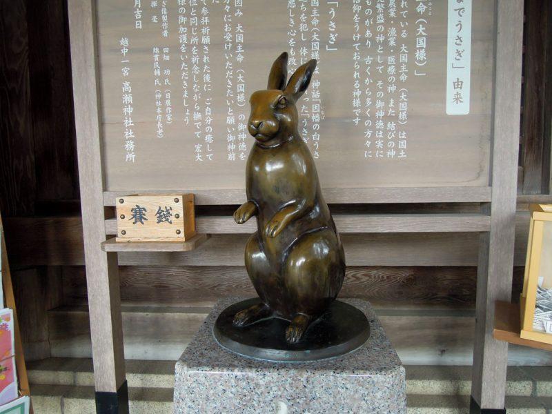 高瀬神社 銅なでうさぎ