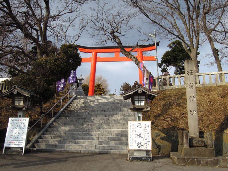 湯倉神社 正面