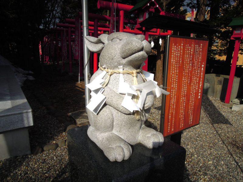 湯倉神社 なでうさぎ神兎