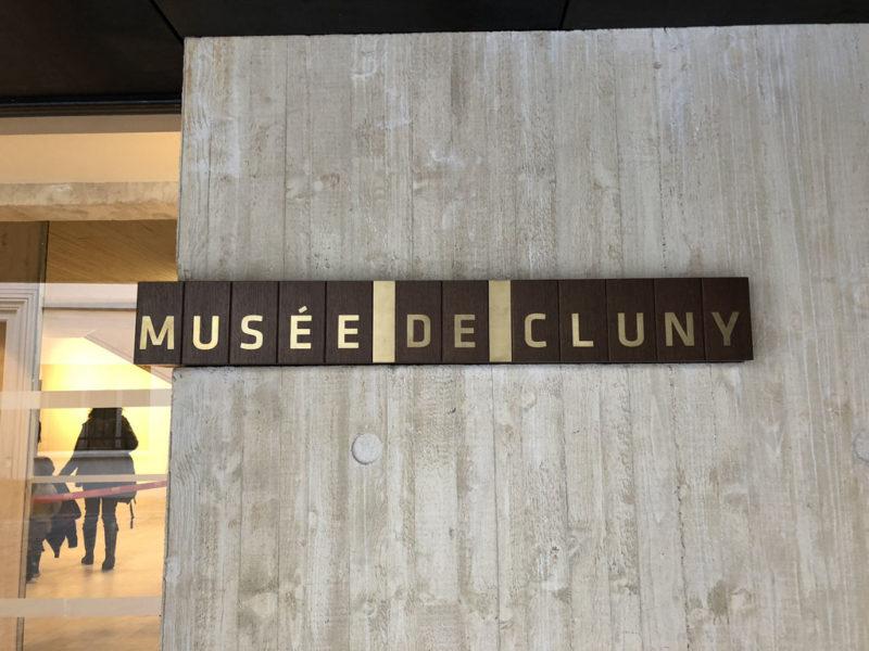 クリュニー中世美術館 入り口