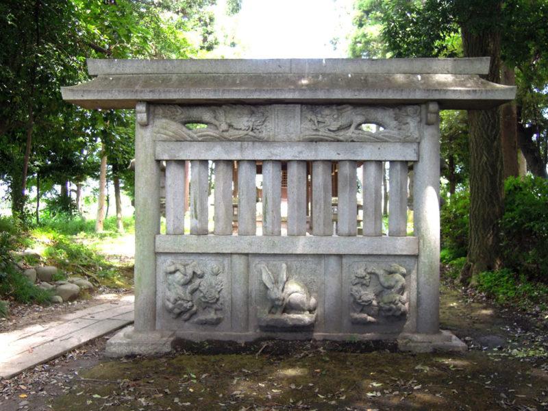 神明社 蕃塀