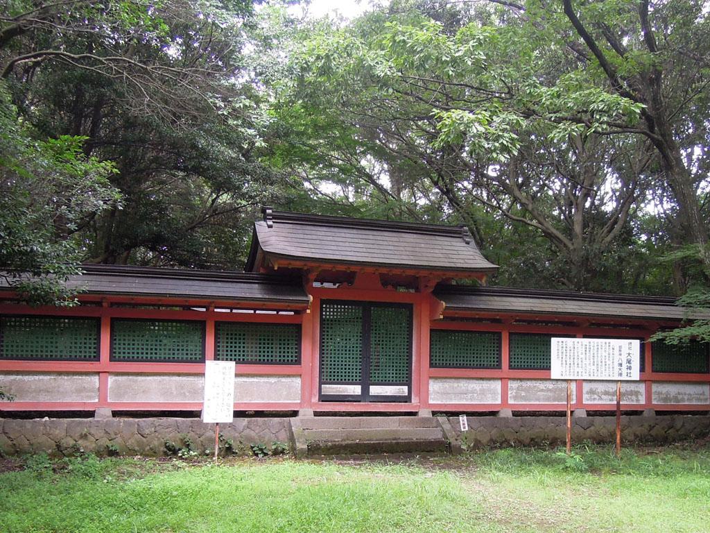宇佐神宮 おもと古道 大尾神社