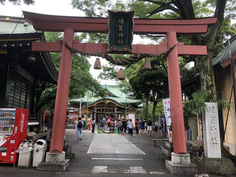 四谷須賀神社 鳥居