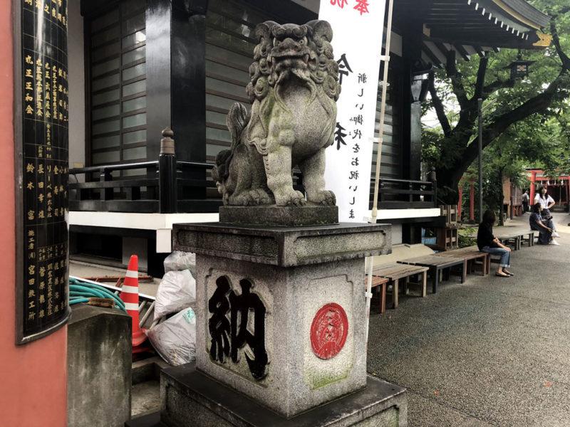 四谷須賀神社 狛犬