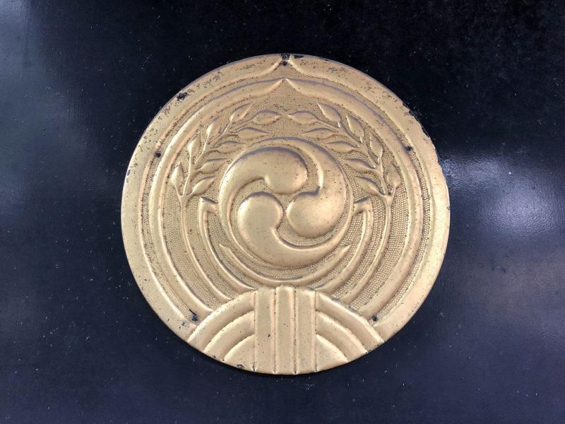 四谷須賀神社 神紋