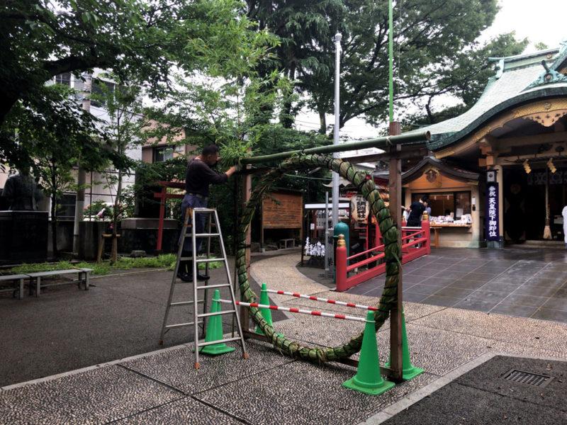 四谷須賀神社 茅の輪