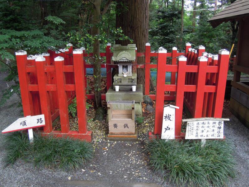 台方麻賀多神社 祓戸