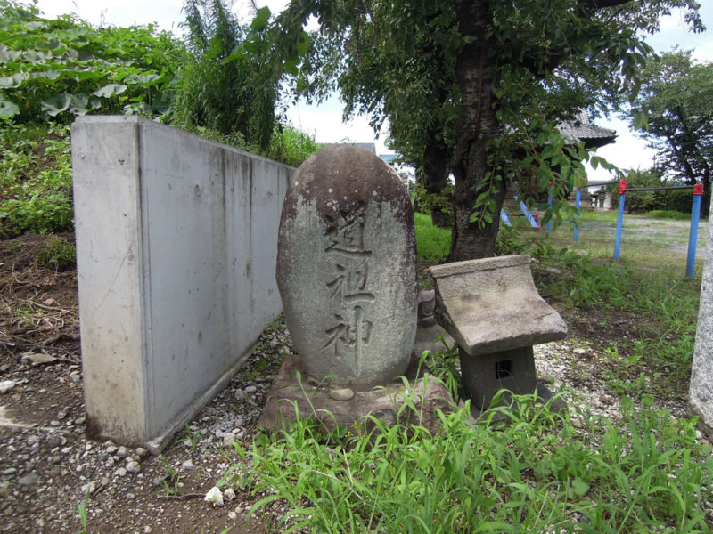 日枝神社(新保町) 道祖神と石祠