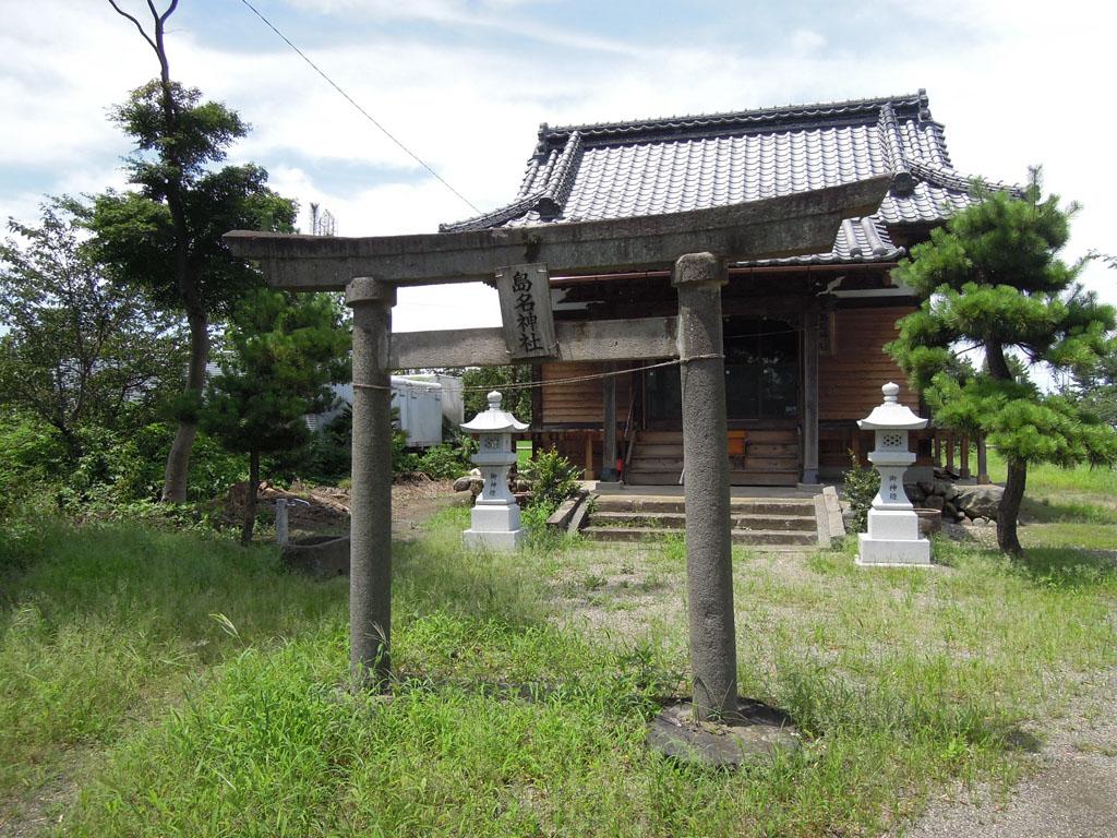 島名神社(島野町)鳥居