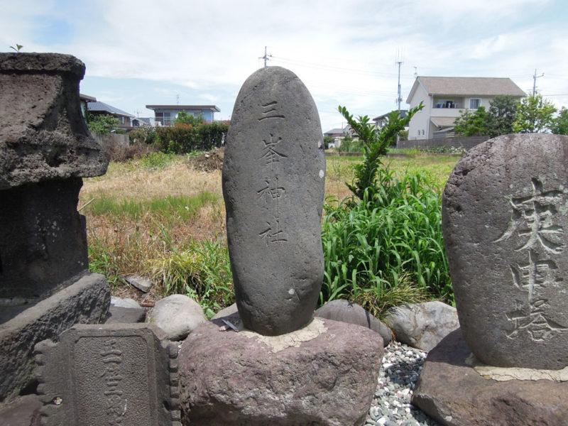 島名神社(島野町)石碑 三峯神社