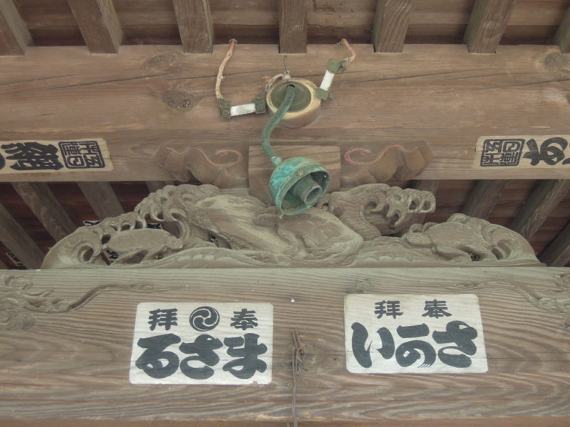 大住神社(南大類町) 目貫彫刻
