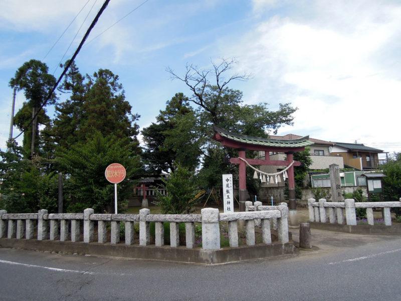 飯玉神社(中尾町)