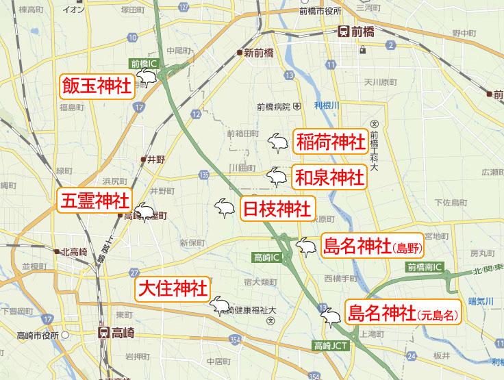高崎の兎神マップ