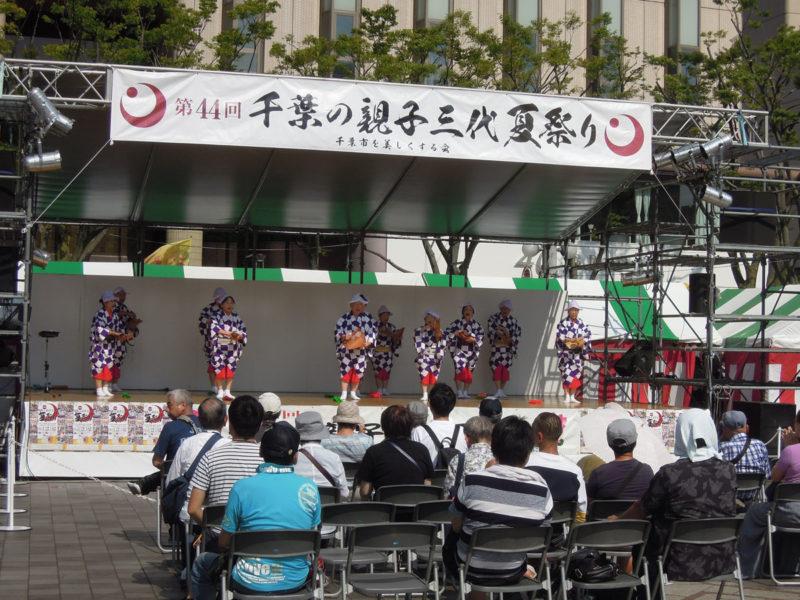 千葉市 親子三代夏祭り 玉簾