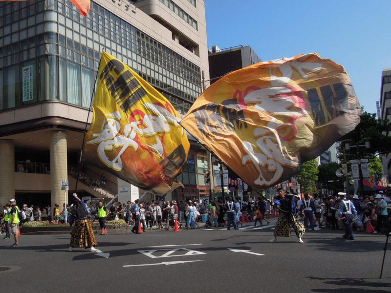 千葉市 親子三代夏祭り よさこい