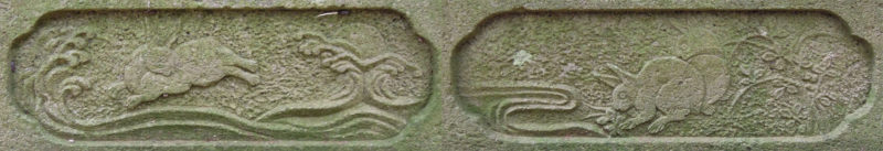 星神社 灯籠 神兎