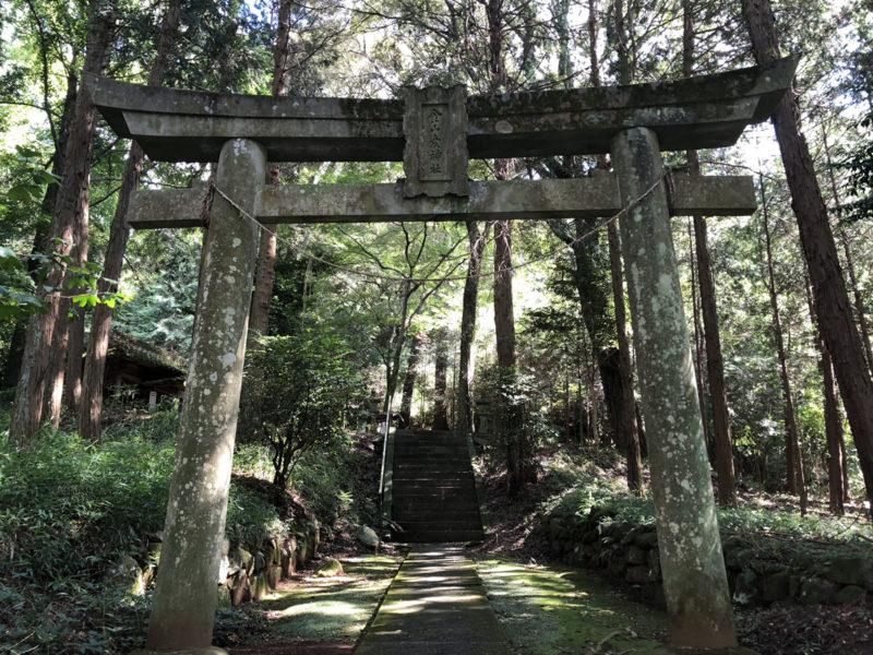 兎谷 金山彦神社 鳥居