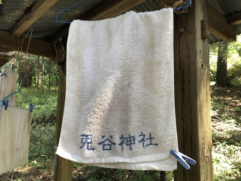 金山彦神社 兎谷神社 手ぬぐい