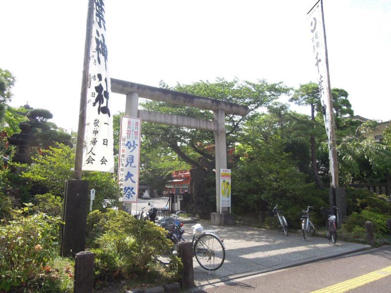 千葉神社 鳥居