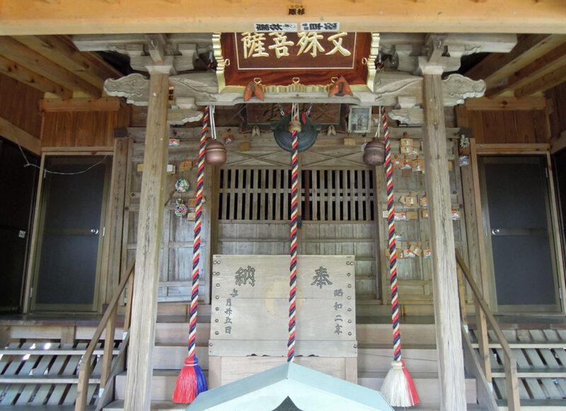 仙台 文殊堂 本堂