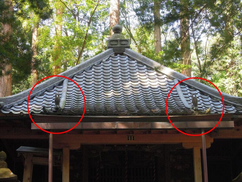 仙台 文殊堂 本堂 兎瓦